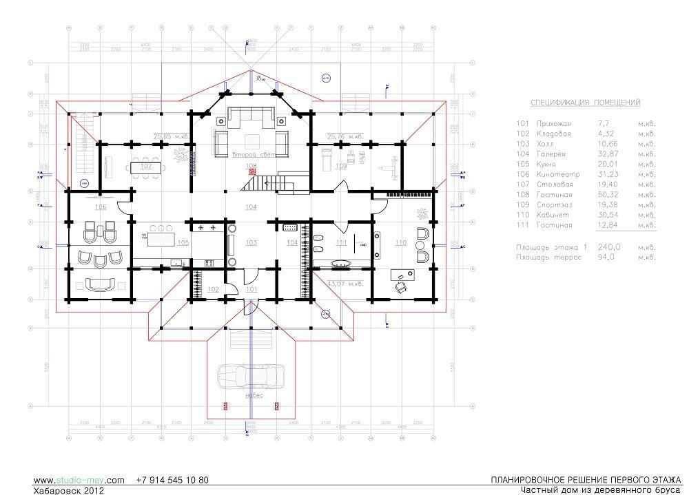 Проект дизайна интерьера деревянного дома 199