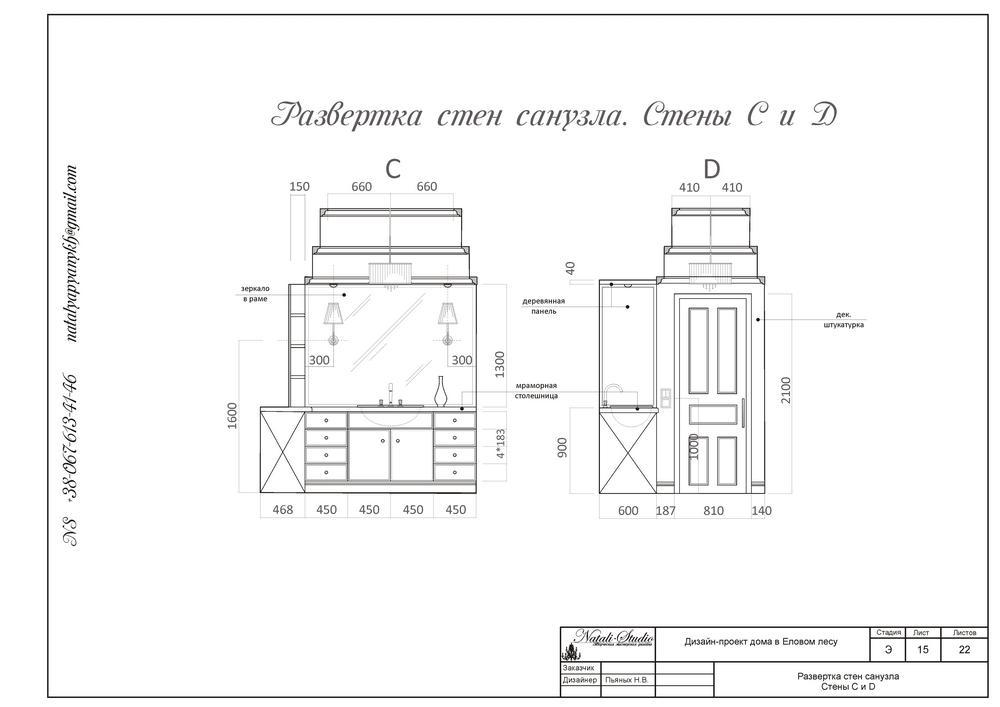 Наталья Пьяных - Быстрый дизайн VIP