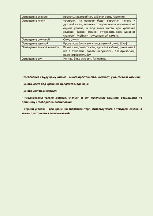 Page_07