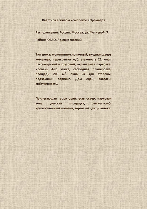 page (3)