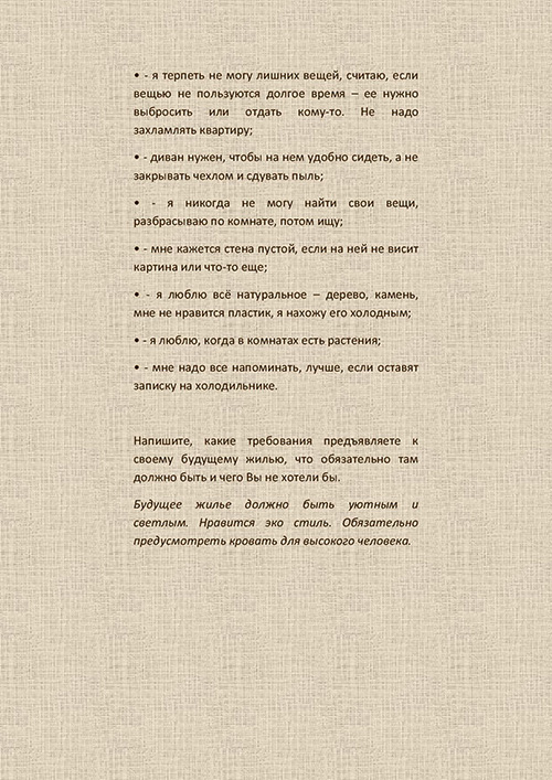page (5)