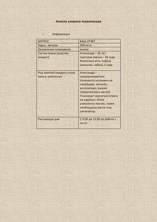 page (6)