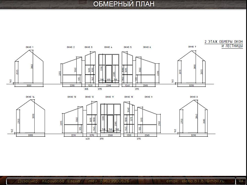 Татьяна Милошенко — Коммерческая визуализация (интерьеры)