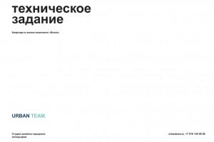 Глеб Тимаков — Техническое задание