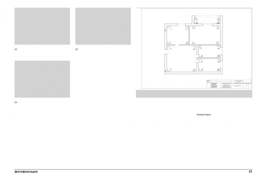 Vic-design32