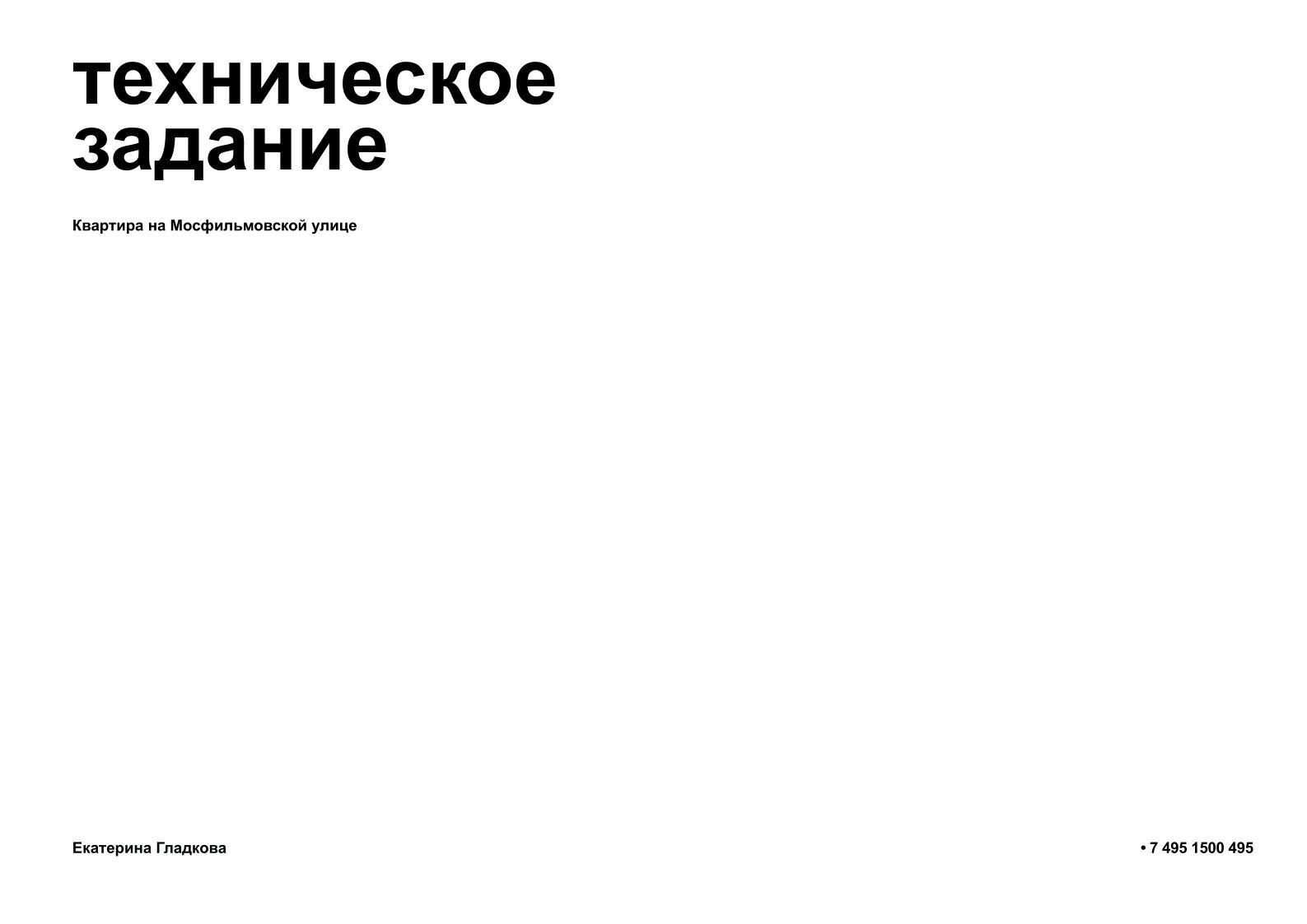gladkova1