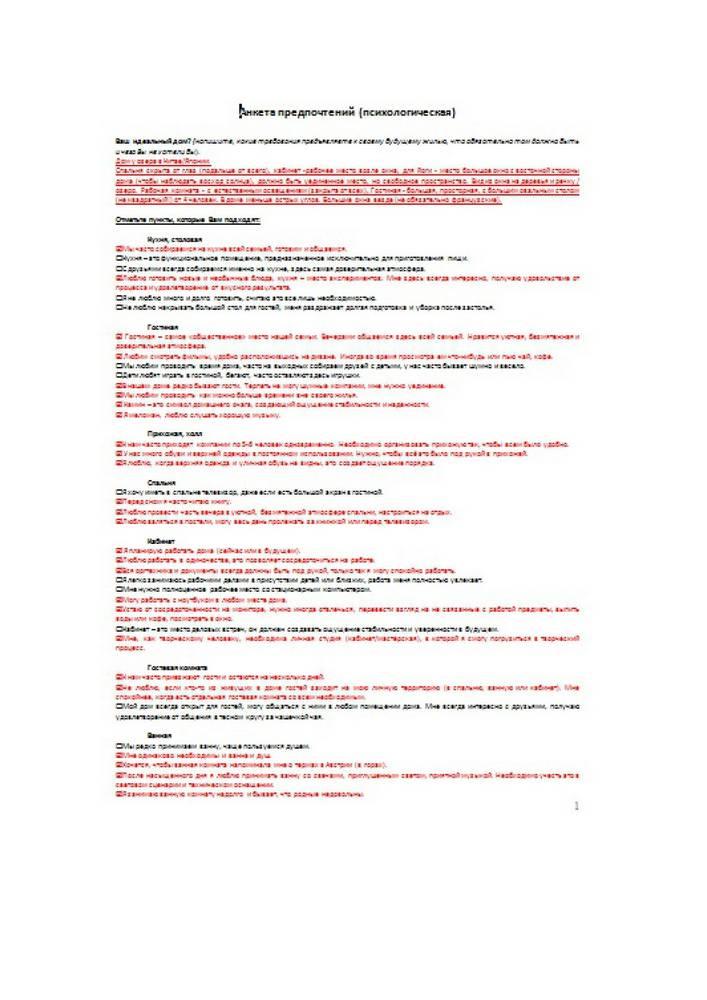 Julia Goyda_design_module 1_technical_task (1)_29