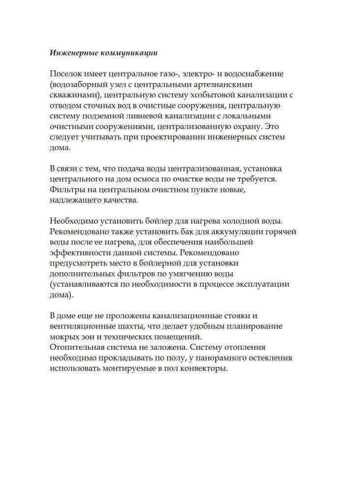 Julia Goyda_design_module 1_technical_task (1)_5
