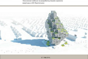 Константин Батище — Техническое задание