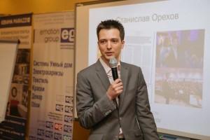 Станислав Орехов на межрегиональной конференции по дизайну «Дизайн-погружение»