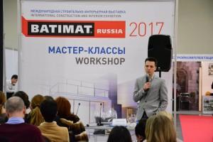 Выступление на выставке Batimat. Сессия «Дизайнер & Бизнес»