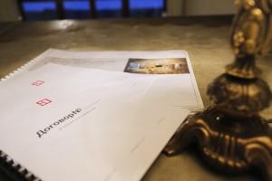 Договоры студии дизайна