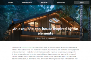 homify.ca: An exquisite eco-house inspired by the elements