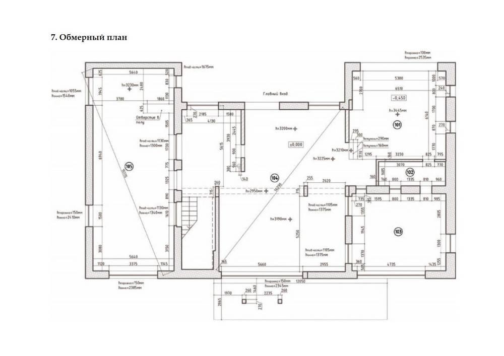 Julia Goyda_design_module 1_technical_task (1)_16