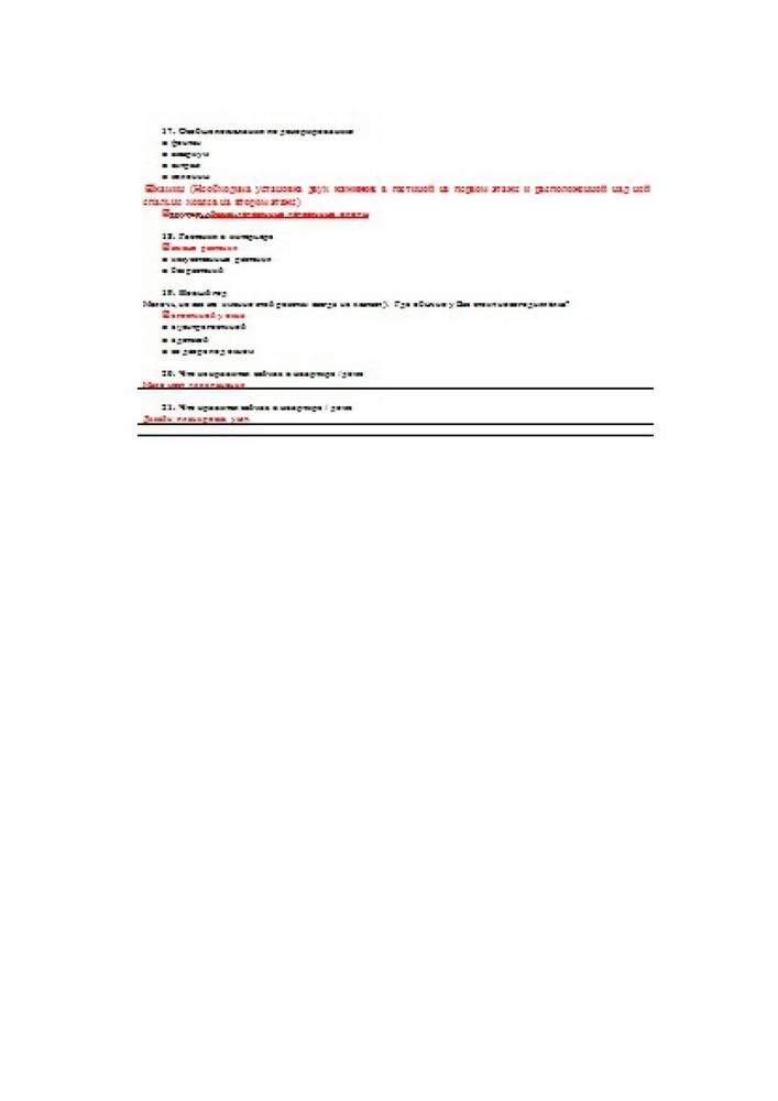 Julia Goyda_design_module 1_technical_task (1)_28