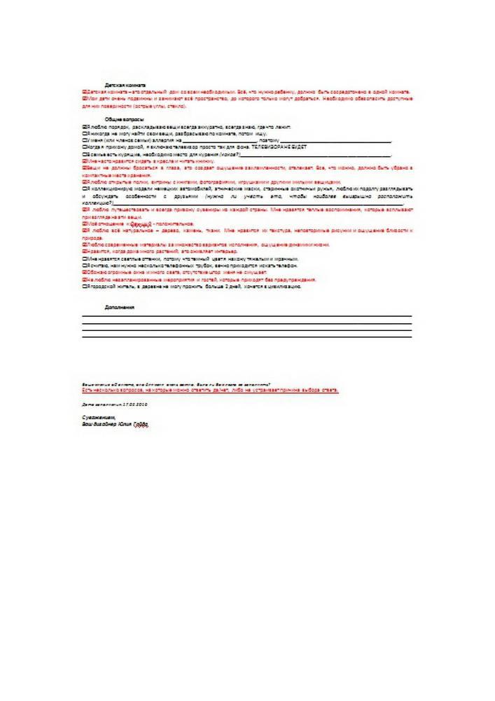 Julia Goyda_design_module 1_technical_task (1)_30