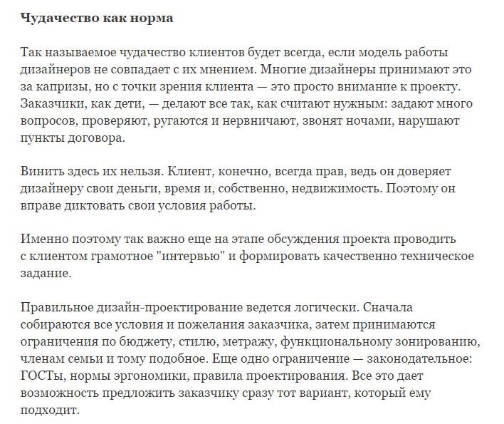 ria_15052015_05