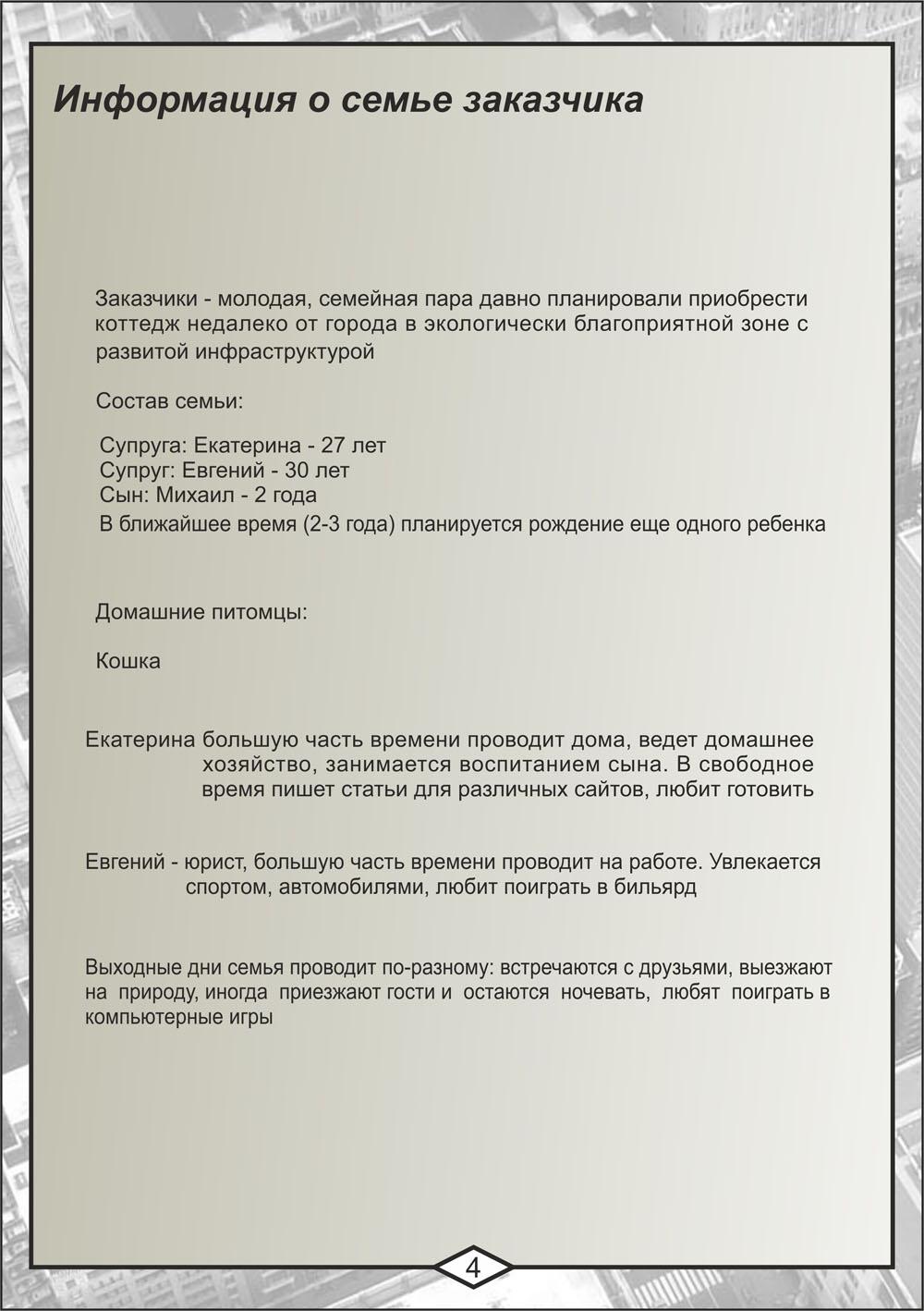 post-4532-0-96415400-1423930356