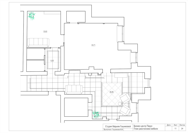 12-план-расстановки-мебели