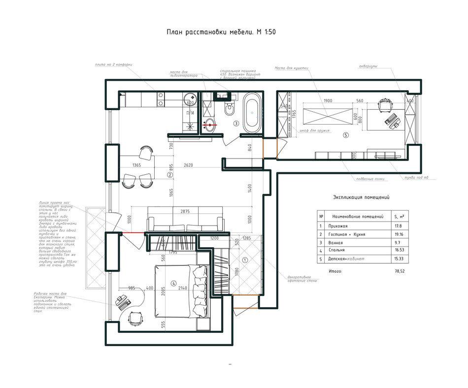 Современная квартира для Алексея Маматова