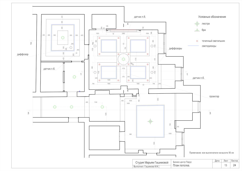 14-план-потолка