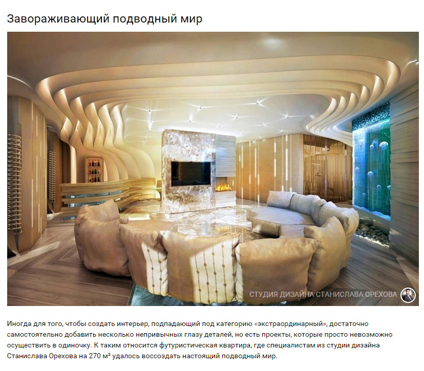 Homify_20082015_02