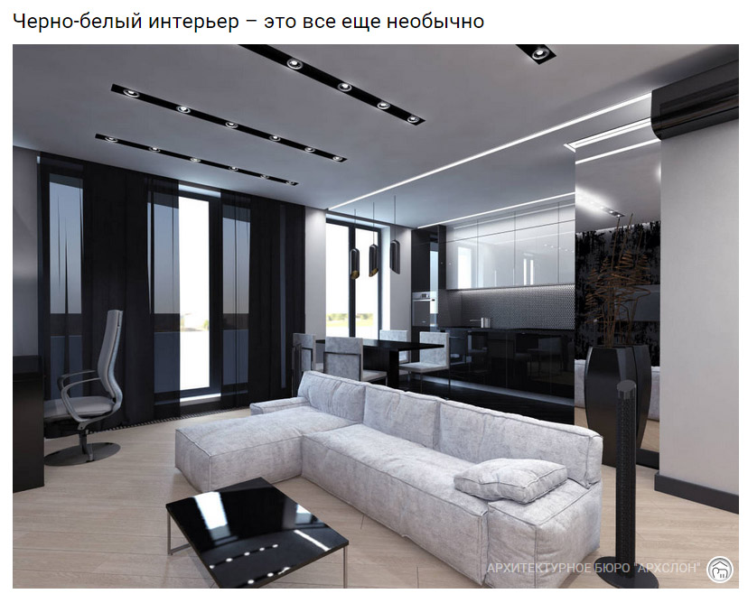 Homify_20082015_04