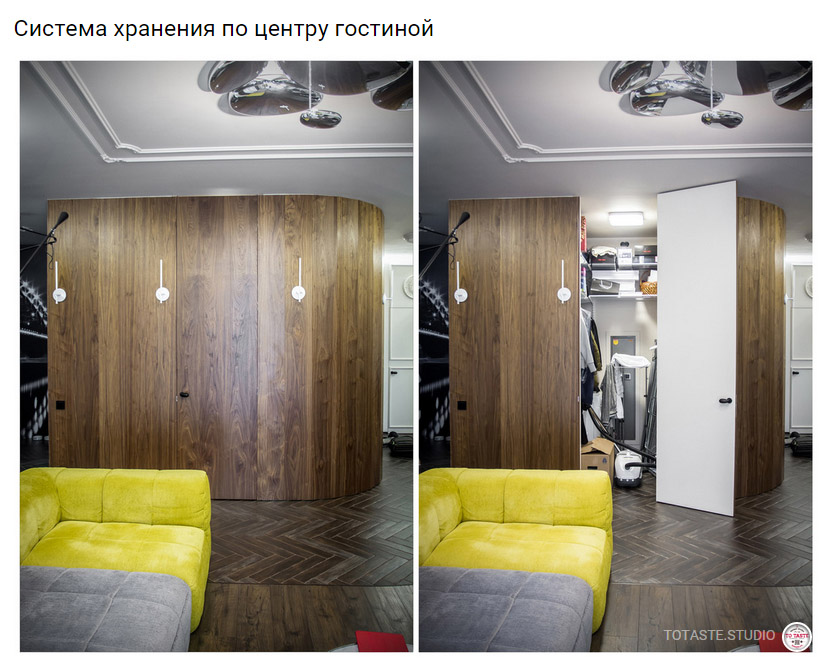 Homify_20082015_07