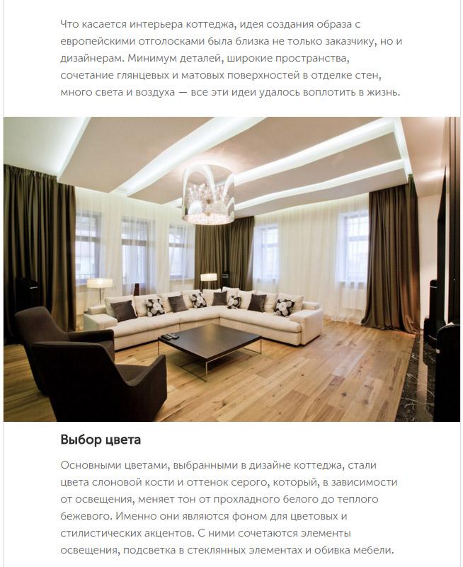 PoZakonam_11012016_05