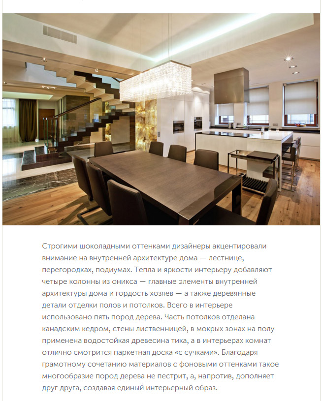PoZakonam_11012016_06