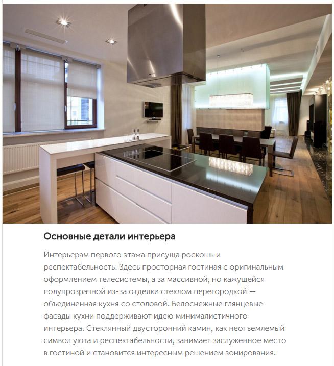 PoZakonam_11012016_07