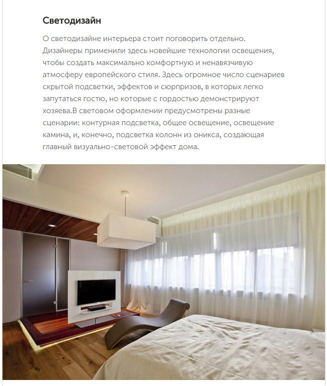PoZakonam_11012016_09
