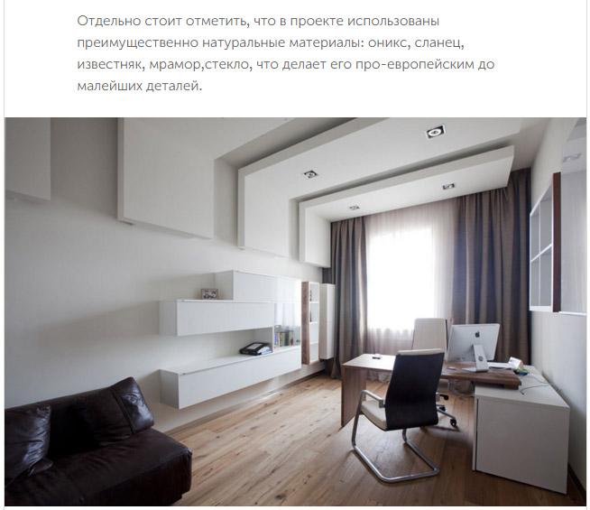 PoZakonam_11012016_13