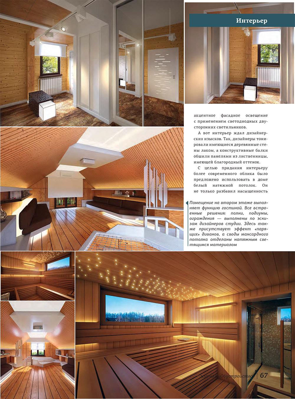 publication_03.pdf